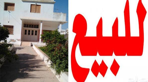 فرصة بساقية الزيت: منزل للبيع مساحته 180 م2