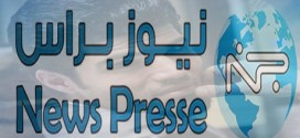 ايقاع الموت:بقلم رئيس التحرير