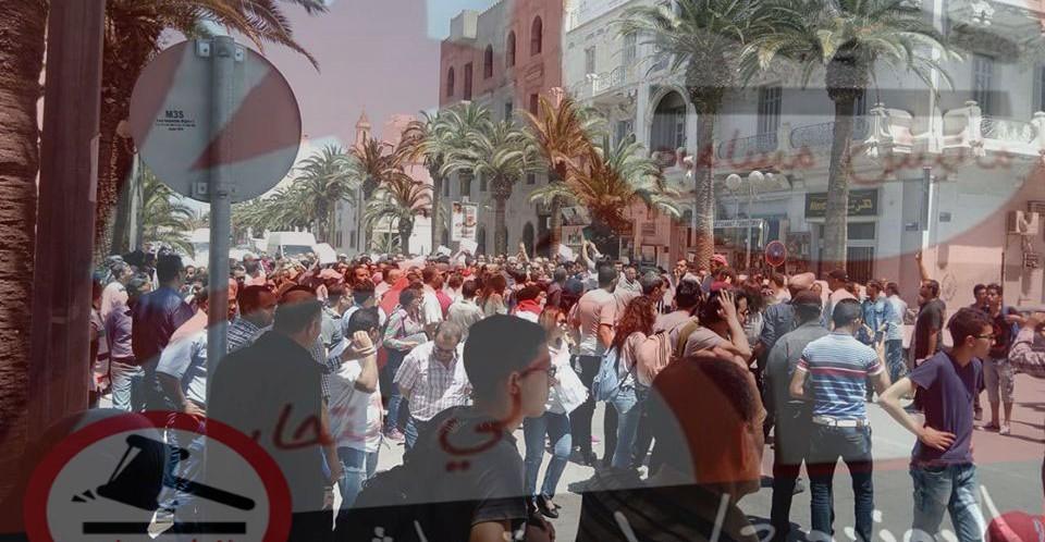 """صفاقس: جماهير غفيرة في حملة """"مانيش مسامح"""" تحت شعار """"لا لقانون تبييض الفساد"""""""