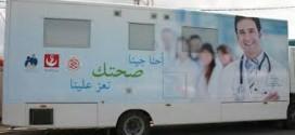"""صفاقس : قافلة صحية في منطقة """"الخوالة"""""""