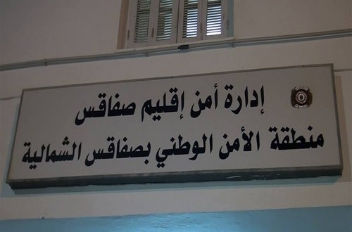 شواطئ سيدي منصور-صفاقس: ايقاف31 نفرا وحجز 13 سيارة