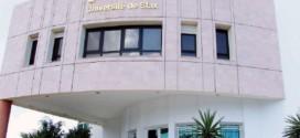 نجاح جديد: جامعة صفاقس تحتل المرتبة 97 عربيا والثانية وطنيا من بين 986 جامعة عربية