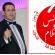 فنان السلام المطرب المتميز رياض بوراوي عضو بالهيئة الاستشرائية لجمعية تونس والسلام