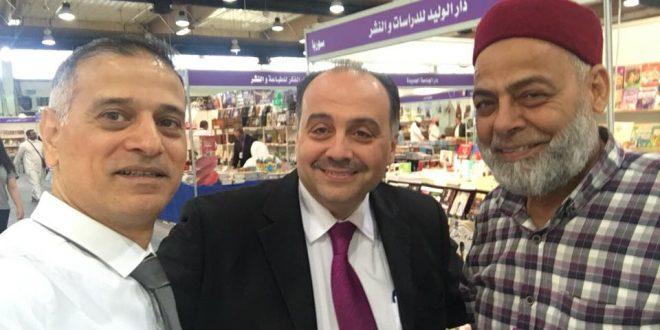 جمعية معرض صفاقس لكتاب الطفل تشارك في الدورة 42 لمعر ض الكويت الدولي للكتاب