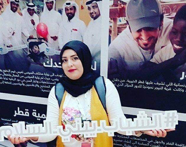 """شابة تونسية في قمة عالمية حول بناء قدرات الشباب  للأعمال الإنسانية في منطقة شمال إفريقيا والشرق الأوسط"""""""