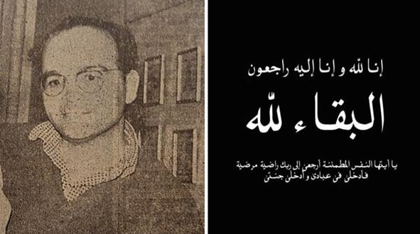 البقاء لله: الفنان التشكيلي جلال بن عبد الله في ذمة الله
