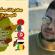 المغرب:مهرجان للمسرح الافريقي بمشاركة تونسية