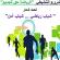 حمّام بورقيبة:مشروع تنشيطي رياضي وصحي