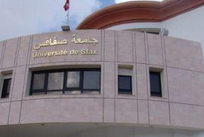 جانفي 2018 : جامعة صفاقس تحتل المرتبة 98 عربيا والثانية وطنيا من بين 1006 جامعة عربية