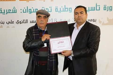 بئر علي بن خليفة: نجاح متميز في الدورة التأسيسية لملتقى علي بن خليفة للقصة.