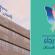دعما لمرضى السرطان: اتفاقية تعاون بين مصحة شمس الدولية و جمعية رجاء لمؤازرة مرضى السرطان