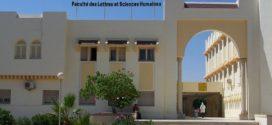 كلية الآداب والعلوم الإنسانية بصفاقس: ندوة علمية حول المعرفة والاعتراف