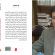 """صدر اخيرا: """"ترتوليانوس والمنقلب الهرمنوطيقي القديم """"لأستاذ الفلسفة اليونانية بالجامعة التونسية د.معز مديوني"""