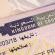 سفارة السعودية بتونس: تم منح 45 الف تأشيرة للتونسيين منذ بداية 2018