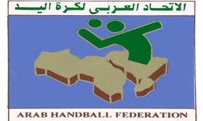 نادي جمال يعوض جمعية الحمامات في البطولة العربية للأندية أبطال الكؤوس في كرة اليد
