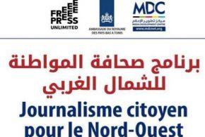 طبرقة:ورشات تدريبية للصحفيين الشبّان