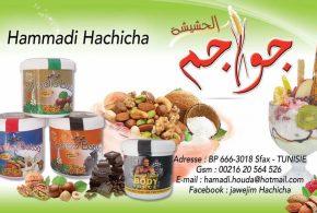 بالفيديو-جواجم الحشيشة: أكلة صفاقسية تقليدية تزدهر في شهر رمضان