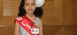 ملاك المناعي ابنة ال9 سنوات : مستقبل مشرق نحو سماء الفن والابداع