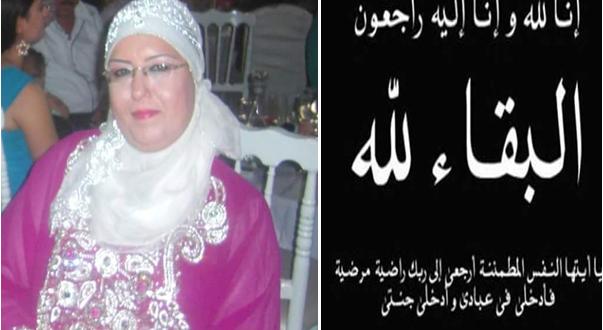 الله أكبر:أستاذة العربية بمعهد الطيب المهيري بصفاقس اقبال القطي في ذمة الله