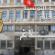 على اثر استشهاد اعوان من الحرس الوطني: وزارة الداخلية تصدر البلاغ التالي
