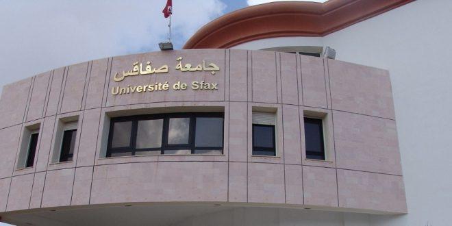"""وفق تصنيف """"تايم هاير ايديكايشن""""بسنغافورة : جامعة صفاقس تحتلّ المرتبة الاولى وطنيا وتدخل نادي الالف عالميا"""