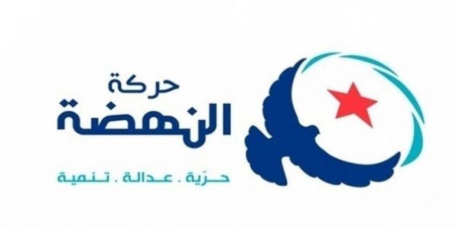 النهضة ترفض تأجيل الانتخابات ..