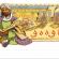 """غوغل يحتفي بذكرى مرور 1038 عاما على ميلاد """"الشيخ الرئيس"""" ابن سينا"""
