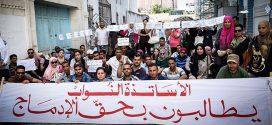 العبودية المقننة في تونس: أي مصير للأساتذة النواب؟-بقلم عبد العظيم اليحي