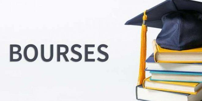 بداية من اليوم: انطلاق التسجيل في المنحة الجامعية 2018-2019