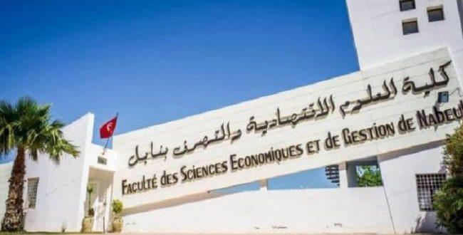استقالة جماعية لعميد كلية العلوم الاقتصادية والتصرف بنابل ولمجلسها العلمي