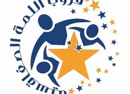 صفاقس: قافلة خيرية لفائدة تلاميذ مدرسة أولاد أحمد بجبنيانة