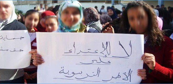 صفاقس : وقفة احتجاجية لمدة ساعتين بكامل المؤسسات الإعدادية والثانوية يوم الجمعة 12 أكتوبر
