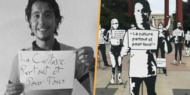 في مقر الأمم المتحدة بجينيف: تكريم الفنان بلال علوي