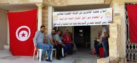 لأكثر من أسبوع: أعوان جمعية القاصرين عن الحركة العضوية  بصفاقس في اعتصام مفتوح