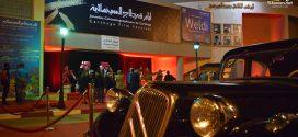 افتتاح أيام قرطاج السينمائية بصفاقس