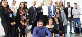 المعهد العالي للبيوتكنولوجيا بصفاقس: أول مؤسسة جامعية تكرم السباح التونسي نجيب بلهادي