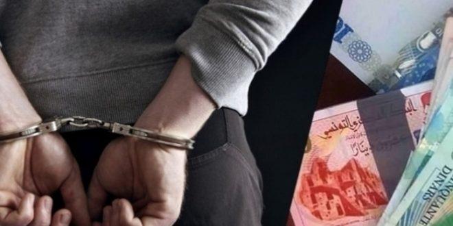 في رصيده 5 مناشير تفتيش:القبض على المتهم باختلاس 150 ألف دينار من المواطنين بصفاقس