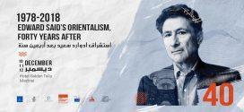 """تونس:الملتقى الدوليّ """"استشراق إدوارد سعيد بعد أربعين سنة (1978-2018)"""""""
