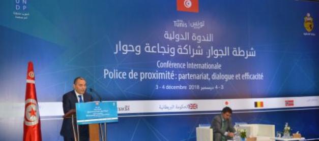 تونس : النّدوة الدوليّة حول شرطة الجوار: تحت شعار شرطة الجوار شراكة ونجاعة وحوار