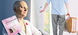 العاصمة : يطلب الملف الطبي لزوجته المصابة بالسرطان لإثبات الطلاق للضرر !