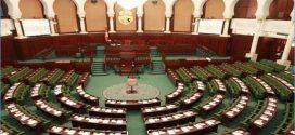 نواب البرلمان يمضون على عريضة لمساءلة عدد من وزراء الحكومة