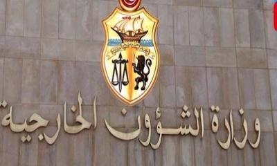 أغلبهم من صفاقس:وزارة الخارجية تتابع وضع التونسيين  المختطفين  في مدينة الزاوية الليبية