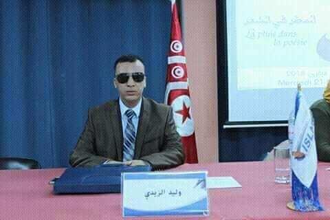 كلية الاداب بمنوبة : الأستاذ وليد الزيدي أول كفيف تونسي يقوم بمناقشة أطروحة الدكتوراه
