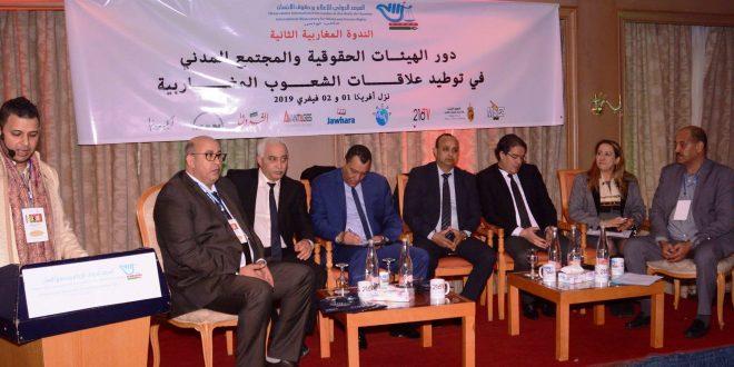 """تونس: ندوة مغاربية حول """"دور الهيئات الحقوقية والمجتمع المدني في توطيد علاقات الشعوب المغاربية"""""""