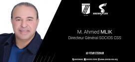 """النادي الصفاقسي: تعيين أحمد مليك مديرا عاما لهيكل """"سوسيوس"""""""