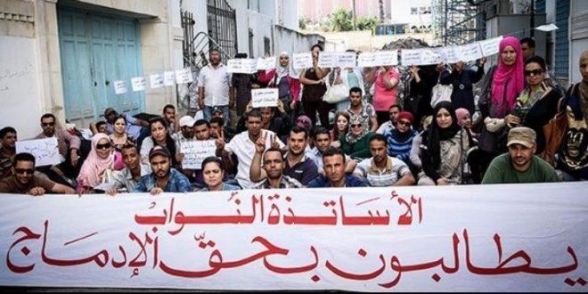 صفاقس: مسيرة احتجاج على القدمين للأساتذة النواب باتجاه وزارة التربية.