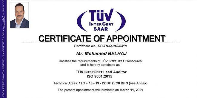جامعة صفاقس : الدكتور محمد بلحاج يتحصل على شهادة الإعتماد في مجال الجودة Iso 9001/2015
