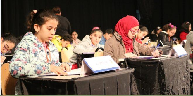 صفاقس:اختتام الدور النهائي من مسابقة الإملاء باللغة العربية في دورتها العاشرة