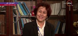 الاتحاد العام التونسي للشغل يكرّم الباحثة التونسية الدكتورة نزيهة عاتي