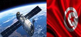 صفاقس : توقيع اتفاق إطلاق أول قمر صناعي تونسي